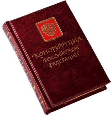 who can study in Russian